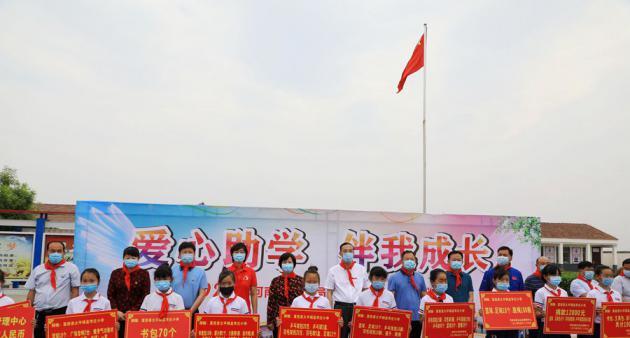 河南5位奥运冠军为脱贫村小学送节日祝福:朱婷等人发来祝福视频