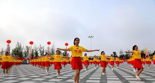 """2020年全国""""全民健身日""""河南主会场活动在焦作开幕"""